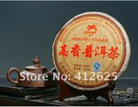 Чай Пуэр ,  purh 380