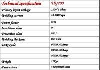 Плазменный сварочный аппарат Inverter DC Arc Welding Machine TIG200