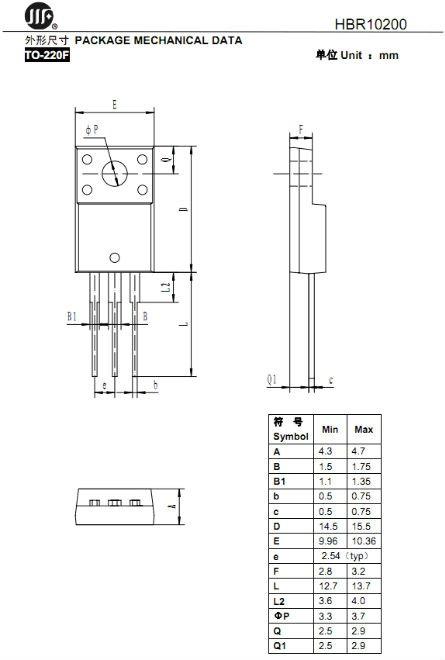 HBR10200 5.jpg