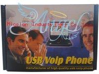 Телефоны для звонков в skype