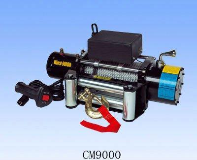 Waterproof electric winch 8500lb wireless 12V