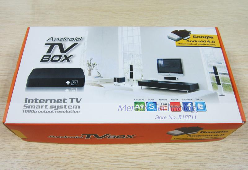 android tv box (21).jpg