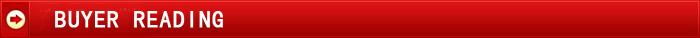 /common/upload/136/783/377/498/1367833774981_hz-fileserver-upload3_4338278
