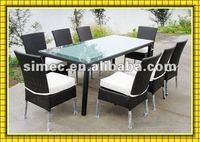 Комплект плетеной мебели OEM/SIMEC , sctc/046 SCTC-046