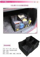 Встраеваемый багажник Smart store Box , SW092 orgnizer