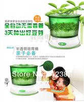 Кухонная техника automatic green pollution-bean sprouts machine/Mung beans machine