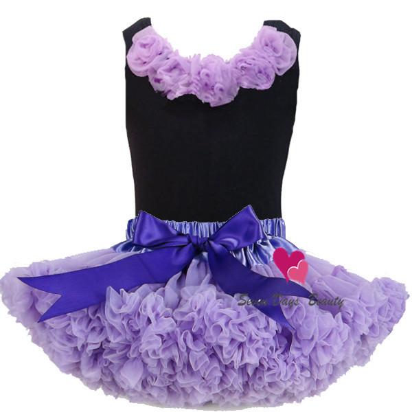 Новые юбки доставка