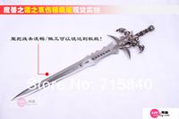 Игрушные мечи
