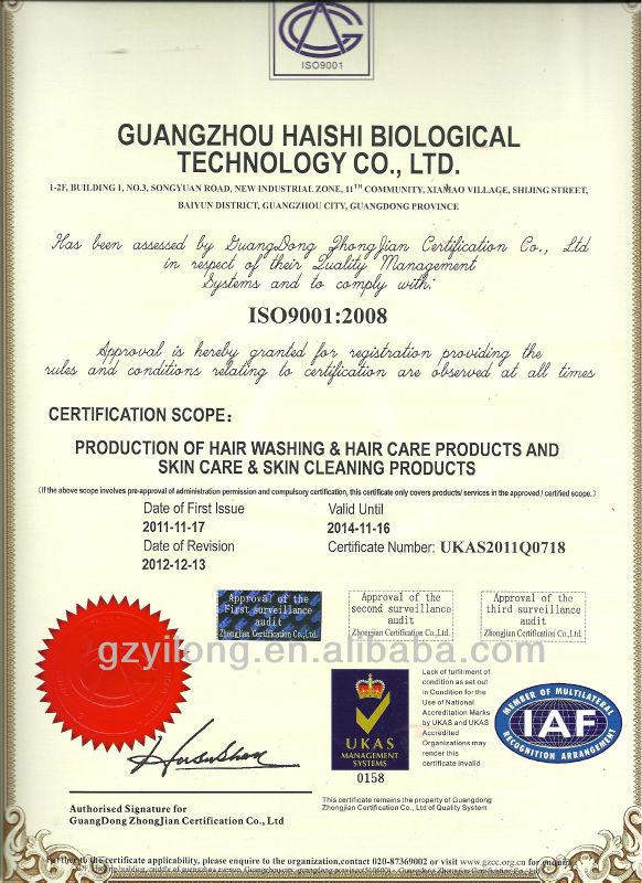 ISO900y2012