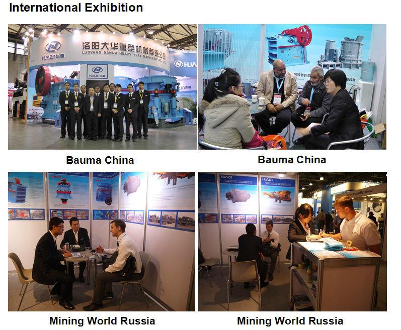 China Reversible Coal Crusher for Calcined Coal