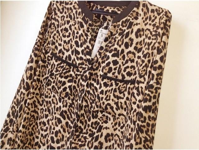 Леопардовая Шифоновая Блузка Купить