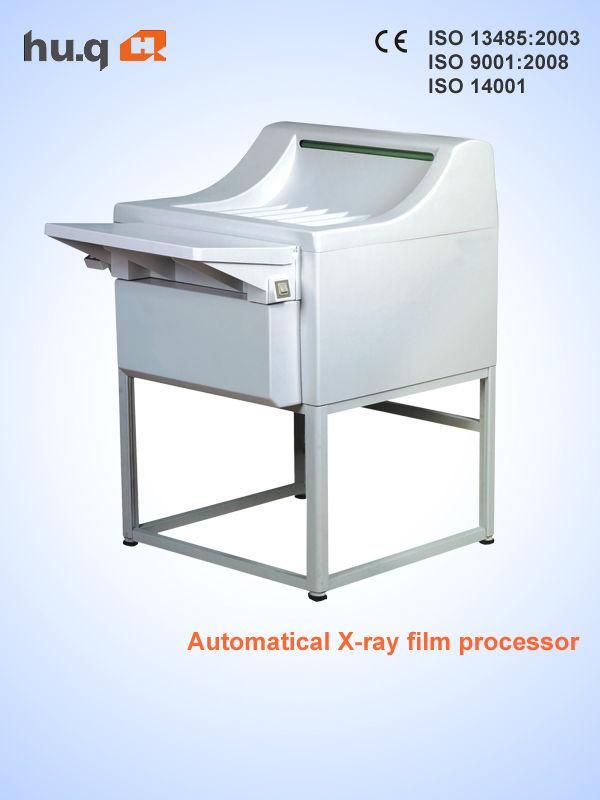 HQ-450XM X-Ray Film Processor