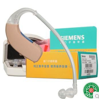 hearing aid2