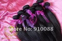 Волосы для наращивания Queen Weave Beauty 16' /18' /20' Vrigin 16''/18''/20''