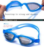 Мужские очки для плавания HuaYi  G3905M