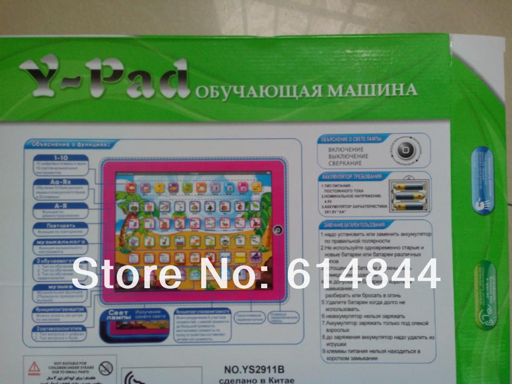 IMG_20121228_165606.jpg