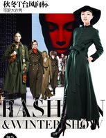 новые моды плюс размер падения зимние женские шерсть сгустить a411 длинные куртки пуховики пояс пальто теплый тонкий милые леди