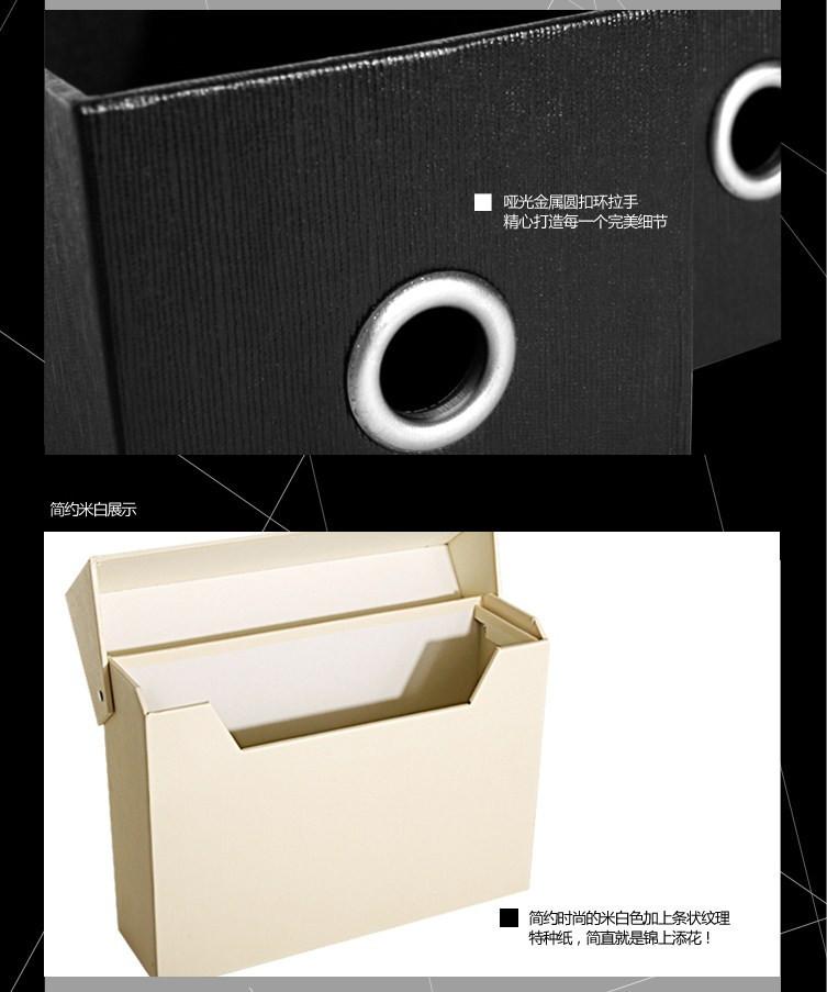Подставки и Органайзеры для канцелярии NAHAM A4 SP0005-Black