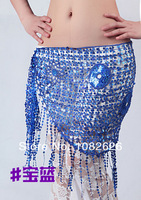 Одежда для танца живота GUIYUAN ! BL201 multi