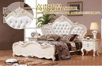 Кровать YAMEI furnituer YAMEI-C01