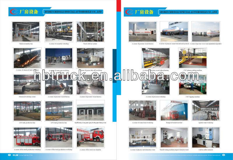 English Catalog -05.jpg
