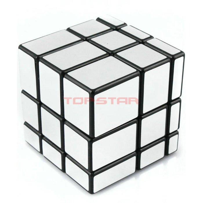 New-3x3x3-Silver-Mirror-Magic-Cube-White3.jpg