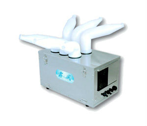 Ultrasonic humidifier ideal for mushroom farm humidification