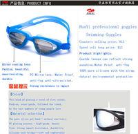Мужские очки для плавания HuaYi  G3901M