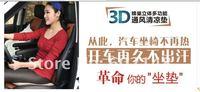 Подушечки HK DD9