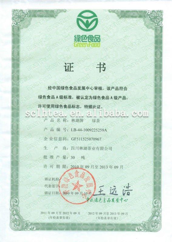 Chinese Famous KongFu Black Tea CH1013