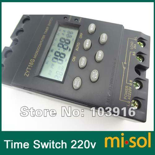 TS-220V-02