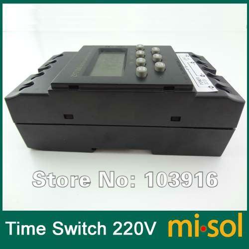 TS-220V-04