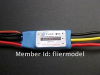 Лодка на радиоуправлении Flier hot selling twin ESC 300A for brushless twin motor boat