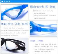g3903m Мода очки бассейн