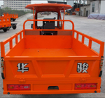 Dinghao motorcycle cargo trailer