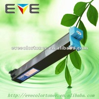 Compatible copier toner cartridge for use in Canon IR1200