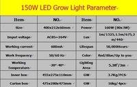 Освещение для растений jcx jcx-zwd160w (80 * 3w)