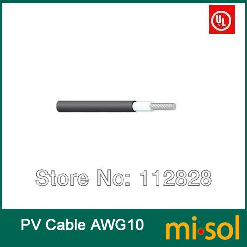 PTV-CBL-UL10-3