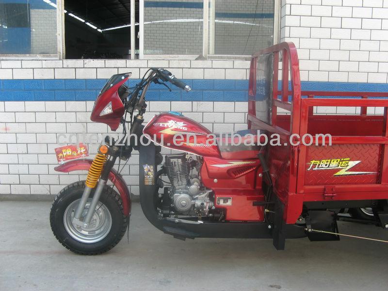 Trike Chopper Three Three Wheel Motorcycle
