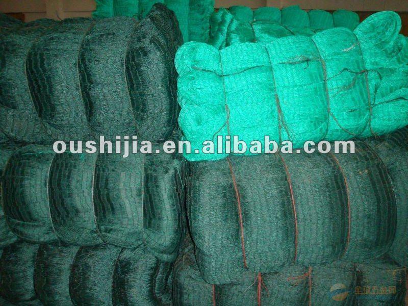 SNC single knot nylon fishing net (manufacturer price)