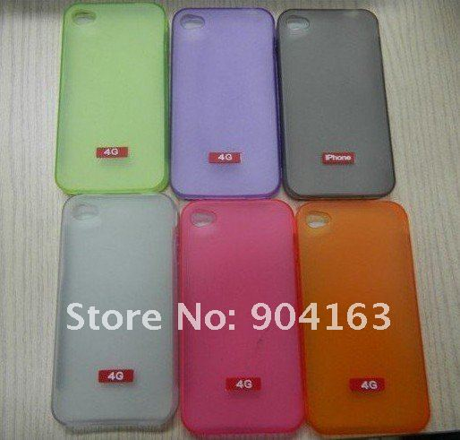 iPhone 4 Silicone Case Back Case 4.jpg