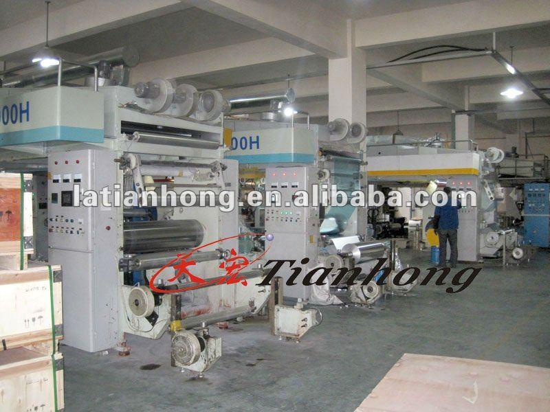composite machine (1)