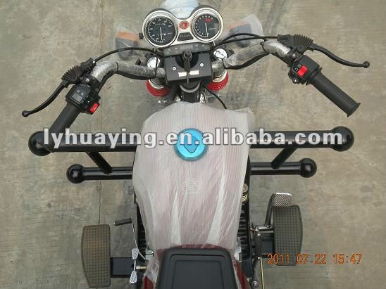 three wheel motorcycle for cargo 125cc