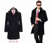 2012 new hot selling, high-grade grow a business brand jacket have collars