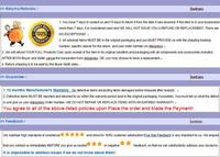 Аксессуары для источников питания SunEyes POE Splitter Gigabit with IEEE802.3af Standard