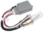 Источник света для авто Hid H6 2600lm 12V 35W 4300K /6000K /8000K