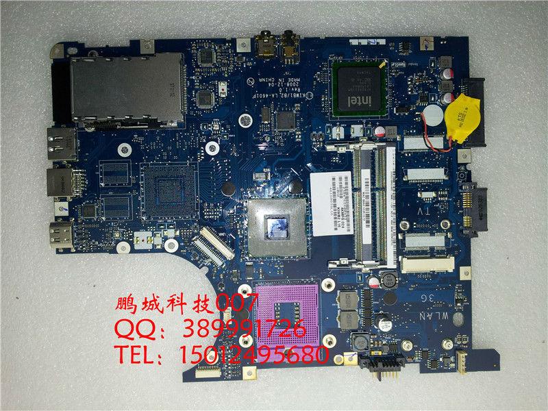 видеоадаптера intel gma скачать драйвер x3100