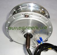 36В 250Вт e-bike высокой скорости компактный мотор безщеточный передач