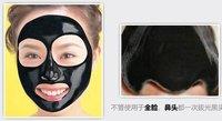 Косметическая маска для лица SHILLS Facail 50