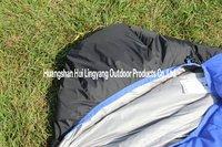 Спальный мешок Hui Lingyang  HLY-S2009